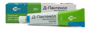 Мазь Д-Пантенол для наружного применения при повреждении кожных покровов и раздражении