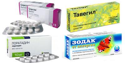 Какие лекарства обладают антигистаминным действием