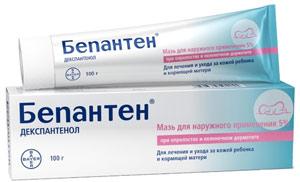 Бепантен обладает антисептическим, регенерирующим и болеутоляющим действием
