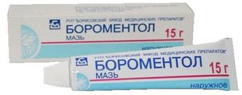 Когда применяется мазь Бороментол в лечебных целях
