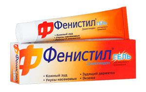 Антигистаминный, противоаллергический и противозудный гель Фенистил