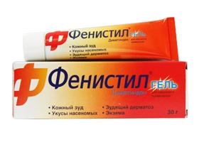 Антигистаминный гель Фенистил