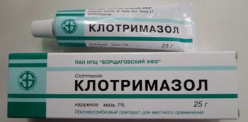 Противогрибковый препарат Клотримазол